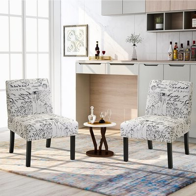 Lau Barrel Chairs In Most Up To Date Laux (View 11 of 30)