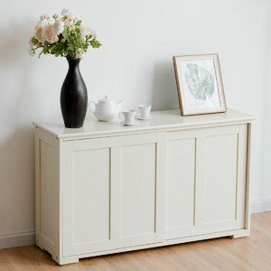 """Grieg 42"""" Wide Sideboards With Regard To Well Known Highland Dunes Camdyn 42"""" Wide Kitchen Storage Server (View 14 of 30)"""