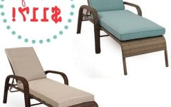 Chaise Lounge Chairs At Kohls