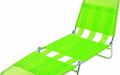 Jelly Chaise Lounge Chairs